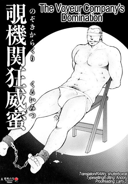 Tsukasa Matsuzaki - The Voyeur Company's Domination, Yaoi, Bara
