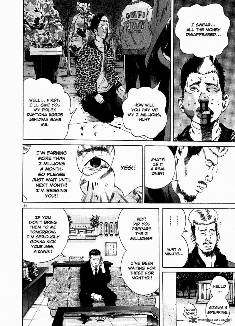 L'usuraio Shohei Manabe Planet Manga review manga