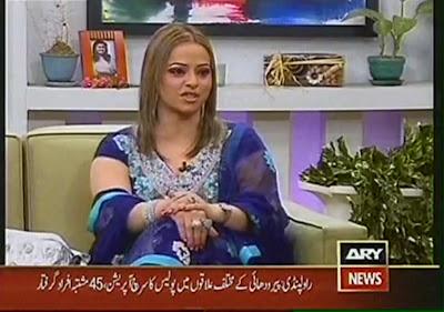 :pakistani