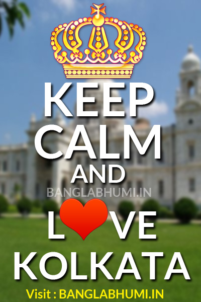 Keep Calm and Love Kolkata Victoria Memorial