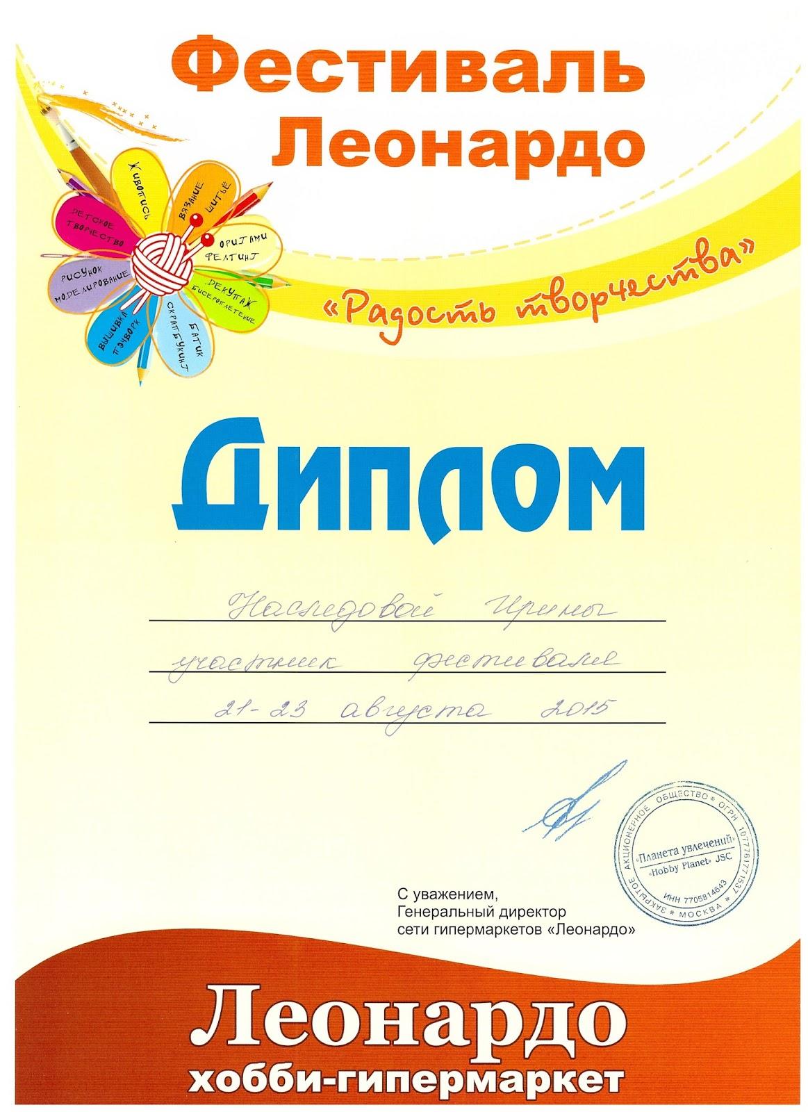 http://irina-scrapgift.blogspot.ru/2015_08_01_archive.html