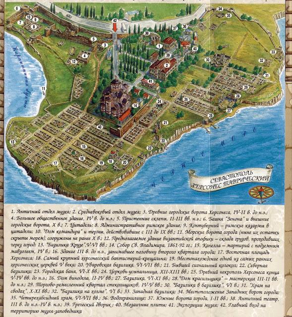 Херсонес карта план-реконструкция