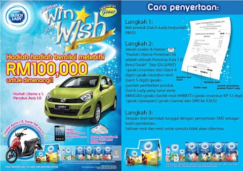 Pasaraya Giant : Peraduan Win Your Wish