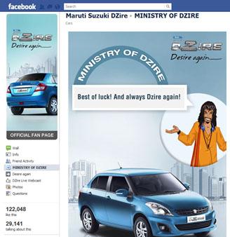 Maruti Suzuki Pre Owned Cars In Ghaziabad
