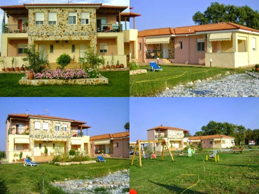 Kargas apartments Καταλύματα