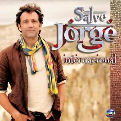 CD Salve Jorge Internacional