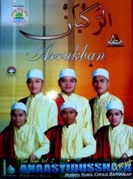 Album Anaasidusshofa Group - Ifroh ya Albi