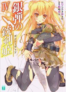 [むらさきゆきや] 銀弾の銃剣姫 第01-04巻