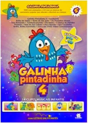 Galinha Pintadinha Volume 4 CD + DVD