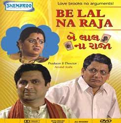 Be Lal Na Raja Gujarati Natak