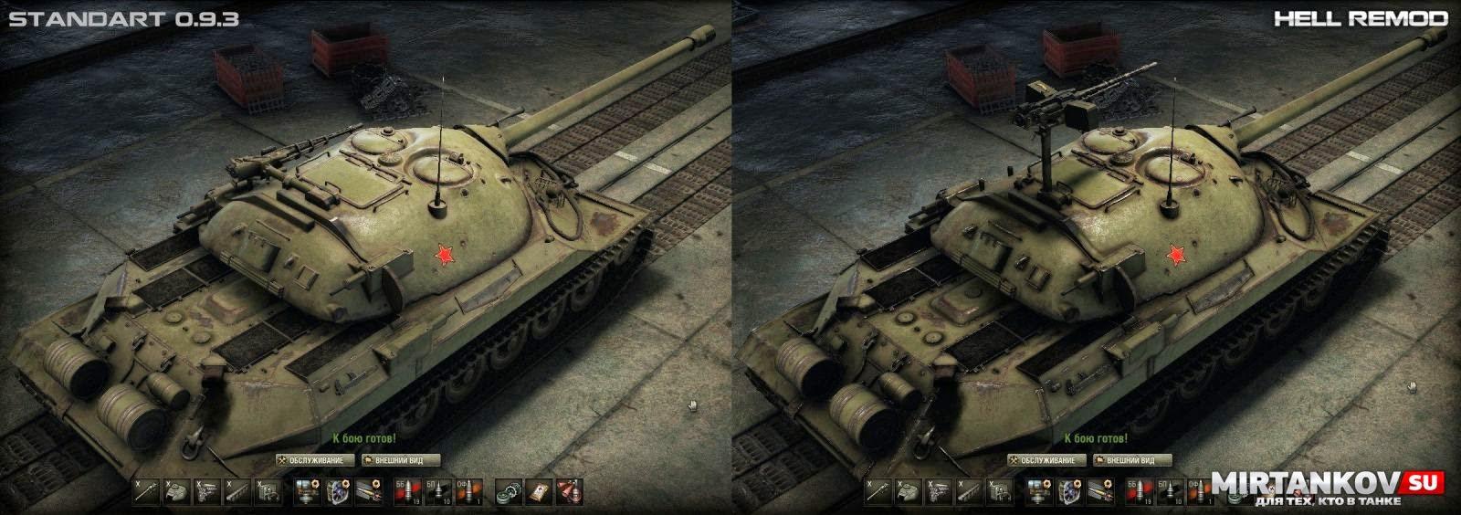 world of tanks blitz forum türkiye