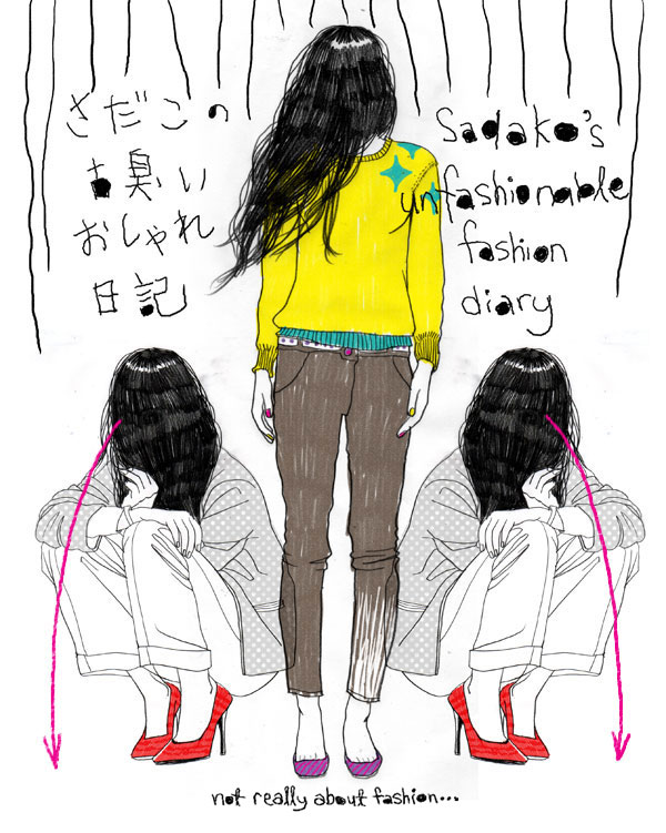 sadako's unfashionable fashion diary
