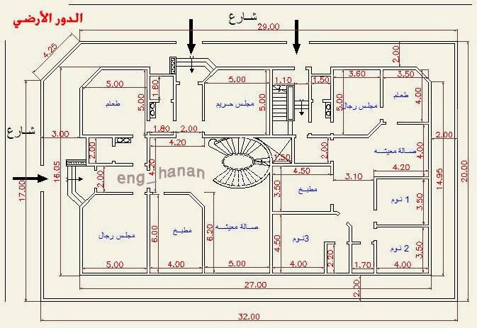 Awesome arabic house plans details for Arabic home design