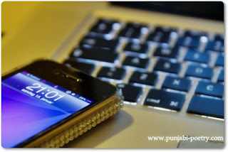 Apple Da Phone Dell Da Laptop