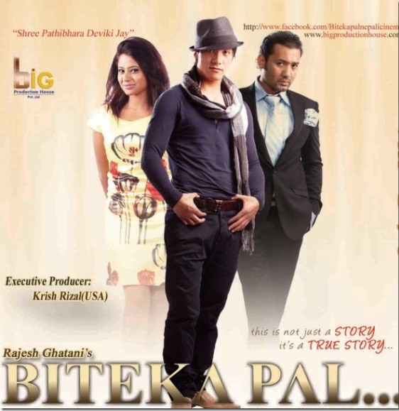 nepali full movie biteka pal