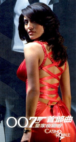 casino royale dresses bond girl
