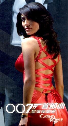 Eva Green - IMDb