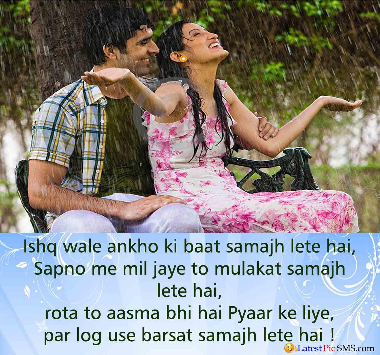 ishq rain love shayari