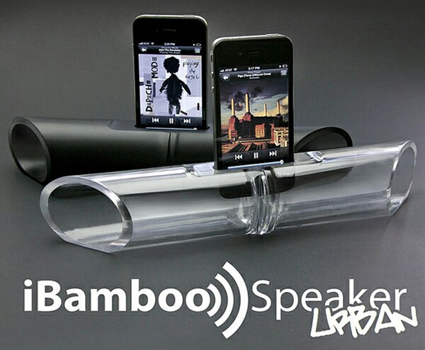 iBamboo Urban – Recycled Plastic Speaker For Apple IPhone
