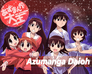 Azumanga Daioh anime