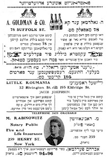 Yiddish ads from the turn of the century