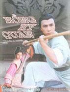 Phim Hồng Hy Quan
