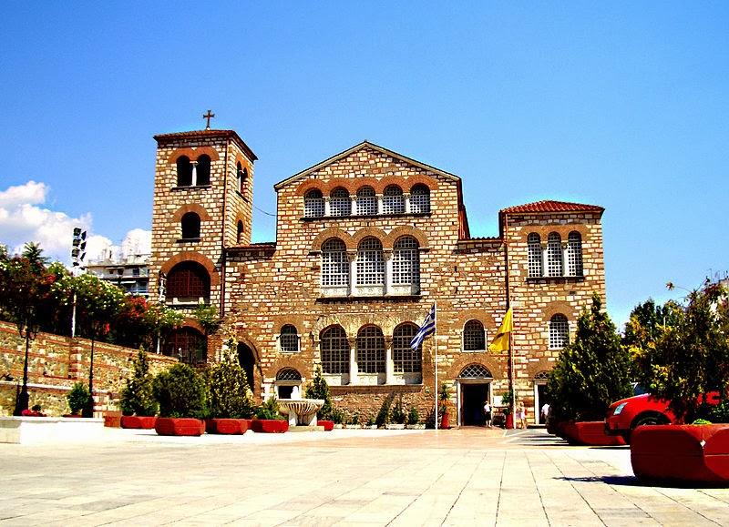 Ναός του Αγίου Δημητρίου,