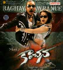 Kanchana Movie Songs