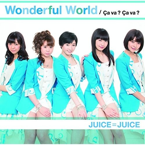 [Single] Juice=Juice – Wonderful World/Ca va? Ca va? (2015.04.15/MP3/RAR)