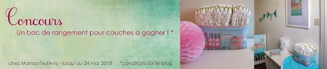 http://www.mamantestavis.com/2015/05/la-decoration-pour-la-chambre-d-enfant-concours.html