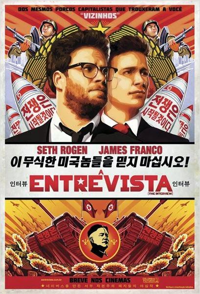 """Poster do filme """"A Entrevista"""""""