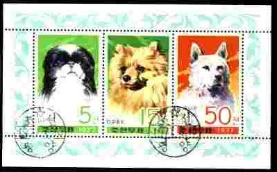 1977年朝鮮民主主義人民共和国(北朝鮮) 狆 チワワ シベリアン・ハスキーの切手シート