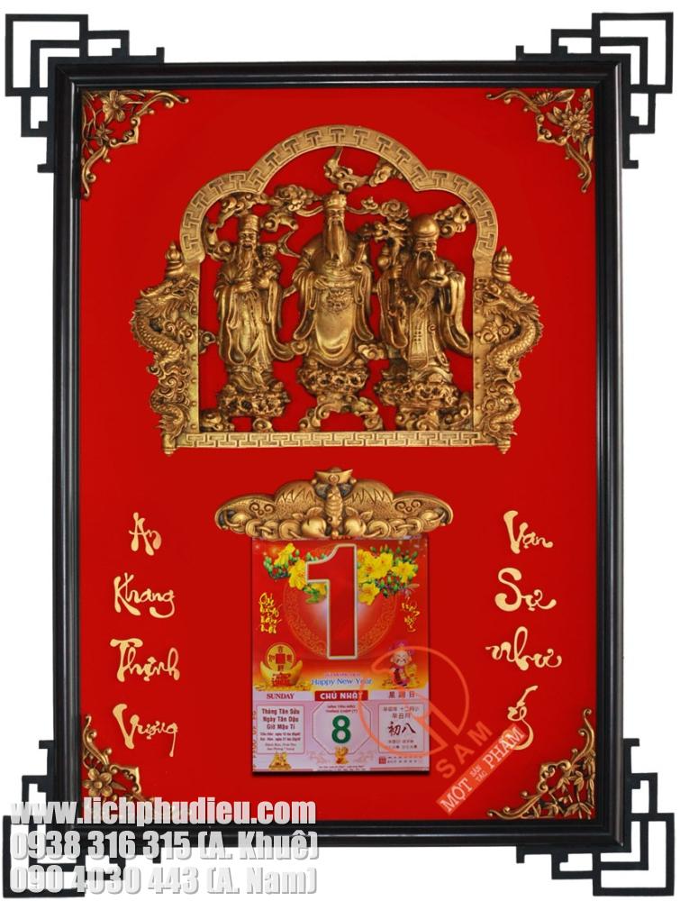 Hai dòng chữ An Khang Thịnh Vượng và Vạn Sự như ý được đúc nổi với phong cách thư pháp.