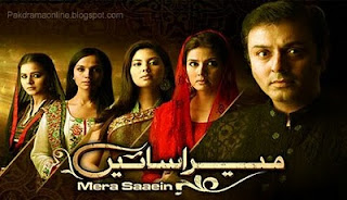 Mera Saaein on Ary