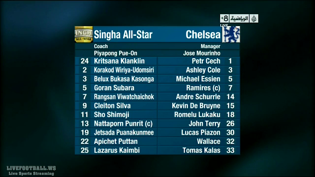 Friendly - Singha All Star vs Chelsea FC