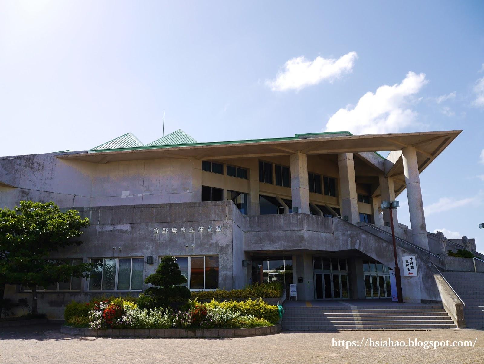 沖繩-宜野灣海濱公園-體育館-自由行-旅遊-Okinawa-Ginowan-Park