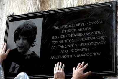 Here, on  December 6 2008 completely unnecessary the smile of the innocent fifteen year old child Alexandros Grigoropoulos by the bullets of unrepentant killers