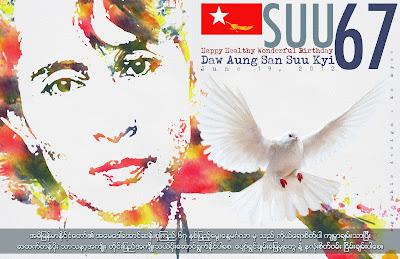 Graphics Ko Myoe – Suu 67 Postcard/ Poster