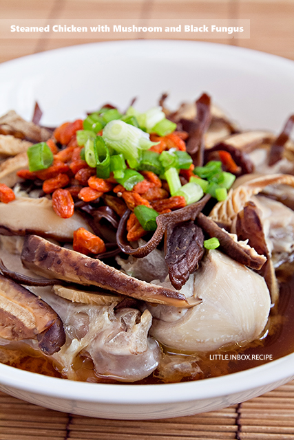 Ginger And Black Fungus Chicken Recipe Recipe — Dishmaps