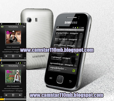 Unicodeក្នុងSamsung Galaxy Y ~ Free All Full Download