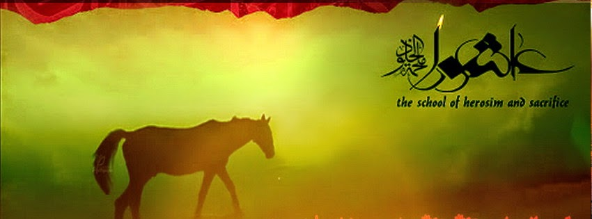 Imam Hussain Facebook Cover Imam Hussain Covers For