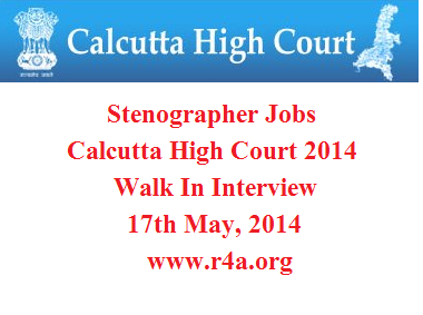 Stenographer Jobs at Calcutta High Court Recruitment 2014