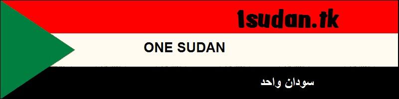 one sudan