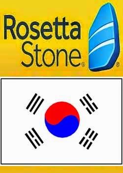 Curso de Coreano  Rosetta Stone 3.4.5 Nivel 1