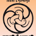 NCERT NTSE Admit Card 2013 www.ncert.nic.in Download NTSE Entrance Exam Hall Ticket/ Call Letter 2013