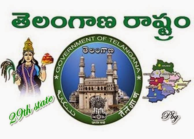 Telangana Employees Unique Card Online Status