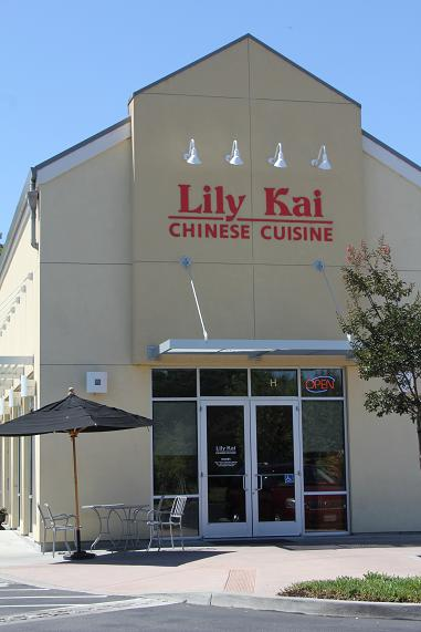 Lily kai coupon petaluma