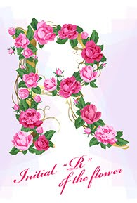 花のイニシャル「R」