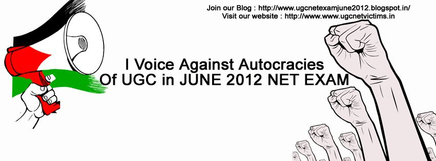 NET JUNE 2012 INJUSTICE