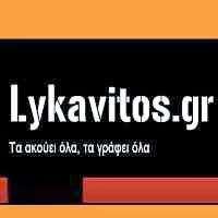 Lykavitos.gr